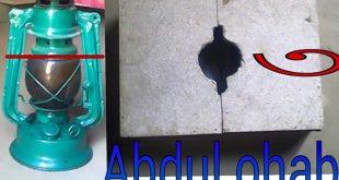হারিকেন চালিত ইনকিউবেটরে ছাকনী বানানোর পদ্ধতি